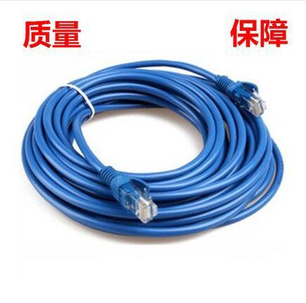 Réseau ligne ordinateur routeur connexion ligne