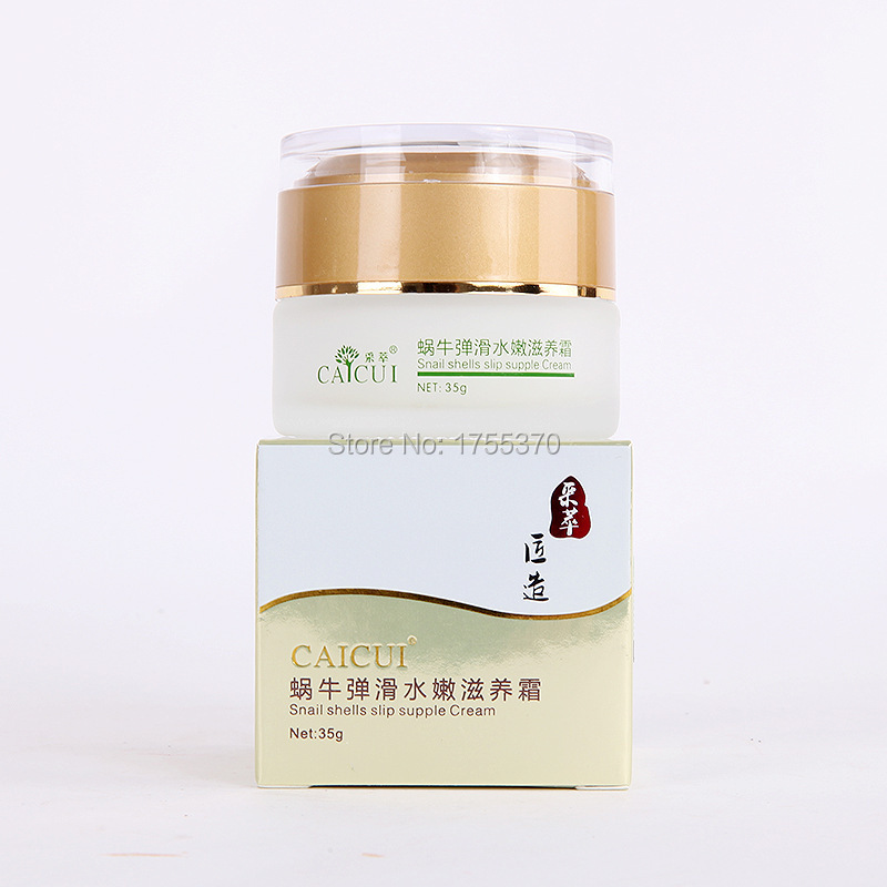 CAICUI Snail Shells Slip Supple Facial Cream Moisturizing Whitening Anti-aging Anti Wrinkle Day Cream Face Care