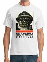 Miner Russian Propoganda Poster Mens T Shirt Summer Men'S fashion TeeCasual Short Sleeve TEE summer o neck tee 2019 hot tees
