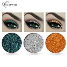 2018 New Hot NICEFACE Single Glitter 15 Color Flash Diamond Eyeshadow Shimmer Eye Shadow Durable Shine(China)