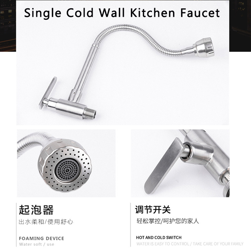 Stainless Steel Wall Mounted Kitchen Faucet Wall Kitchen Mixers Kitchen Sink Tap 360 Degree Swivel Flexible Hose Double Holes 5