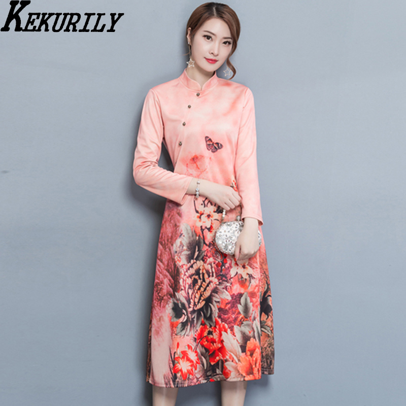 KEKURILY women pink dress elegant noble vintage Chinese style ancient party dresses female retro floral midi clothing