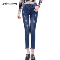 Hole Jeans Women 2018 New Spring And Summer Elastic Beading Denim Pants Casual Slim Pencil Pants