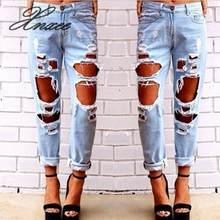 Сексуальные женские рваные потертые тонкие джинсовые брюки
