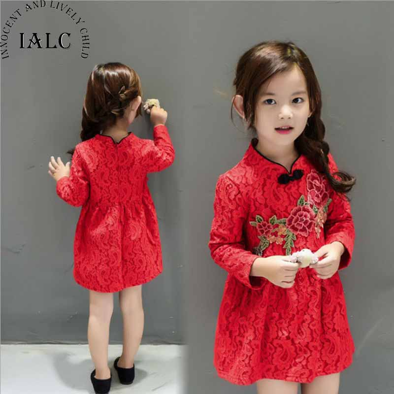 Children Holiday Party Dresses Chinese Style Girls Costume ...