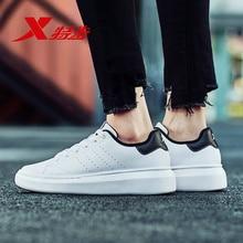 881118319333 Xtep womens skateboarding shoes stan winter sports Skateboard