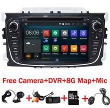 7 pulgadas 2din Android 6.0 Coches Reproductor de DVD para Ford Mondeo c-max S max Galaxy Wifi 4G GPS Bluetooth de Radio Canbus Cámara + DVR Mapa