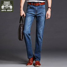 AFS JEEP 2017 Stretch Jeans Men Balmai Jeans Men Straight Men Jeans Soft Comfortable Male Denim Pant Spring Autumn Trousers(China)