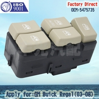 Factory Direct Auto Power Window Master Control Switch Apply For 02 07 Buick RENDEZVOUS Front Left