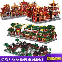 Строительные блоки xingbao 01102/01/03/10 zhonghua street teahouse/колледж/library/тканевый