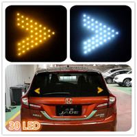 2 Pcs 7X8cm 39led Car Led Rear Turn Signal Indicator Light Led Refit Car Light Small