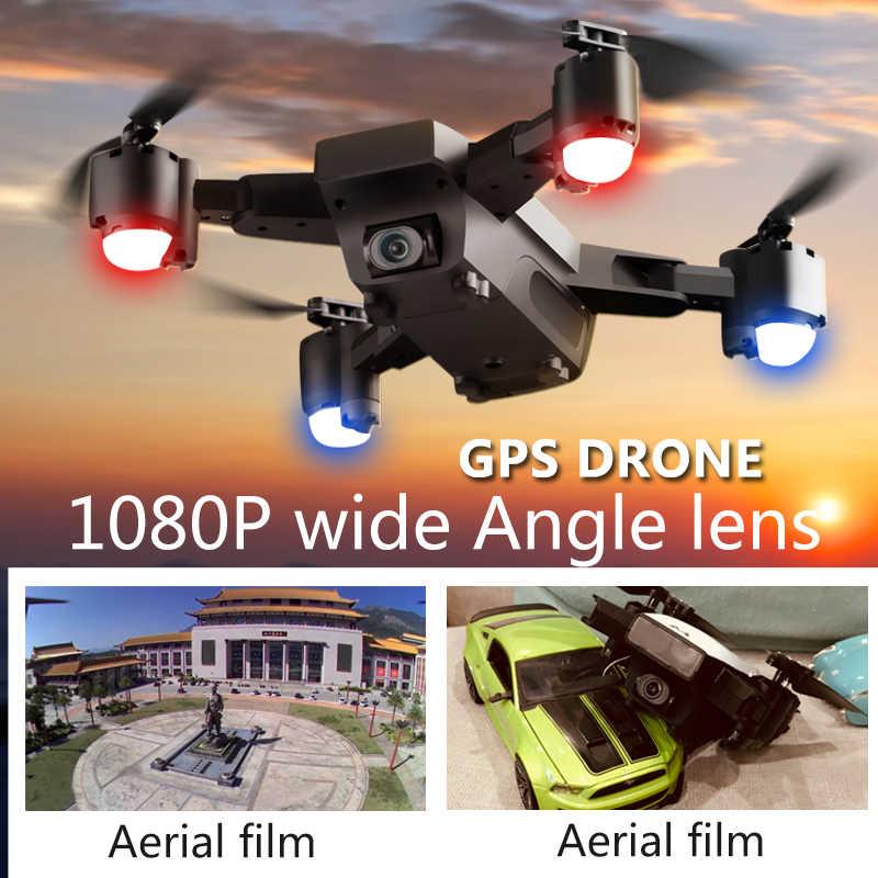 SMRC S20 واي فاي الطائرة بدون طيار كوادكوبتر HD كاميرا مع نظام تحديد المواقع اتبعني FPV أجهزة الاستقبال عن بعد FPV اتبعني x برو fpv سباق درون هليكوبتر