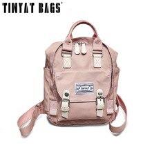 Tinyat 2017 новые стильные Классный Рюкзак Женщины Back Pack Холст Kanken Модные Винтажные рюкзак дизайнер schoolmochila