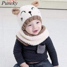 2018 Adorable caliente bebé niñas niños cálido sombrero invierno con capucha  bufanda oreja solapa gorro de punto lindo traje de . d99670fa689