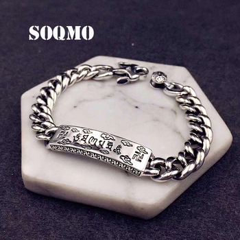SOQMO Men Women Bracelet 100% 925 sterling silver Ethnic Buddhist Heart Sutra Bracelet Bangle Christmas gift fine jewelry SQM130