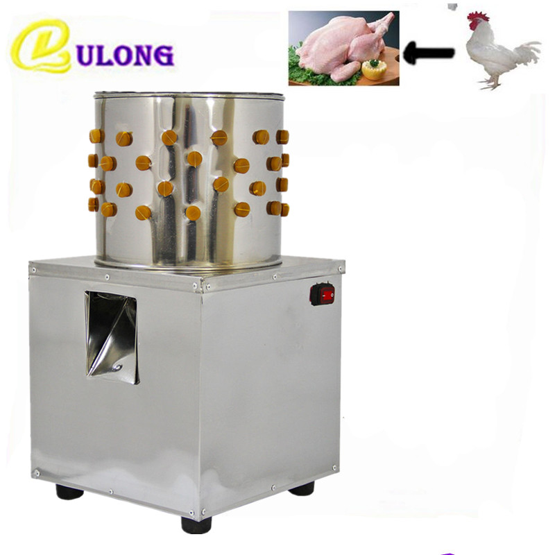 Mini Household Stainless Steel Poultry Electric  Feather removal Machine Poultry Defeathering Equipment Tool cukyi household electric multi function cooker 220v stainless steel colorful stew cook steam machine 5 in 1