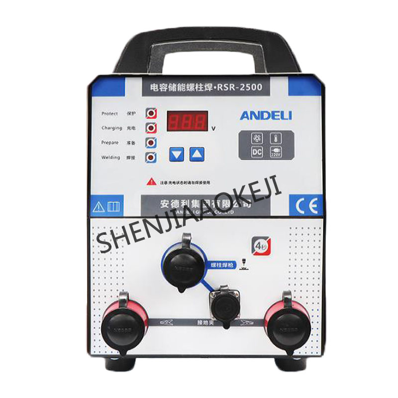 Capacitor energy storage stud welding machine Stainless ...