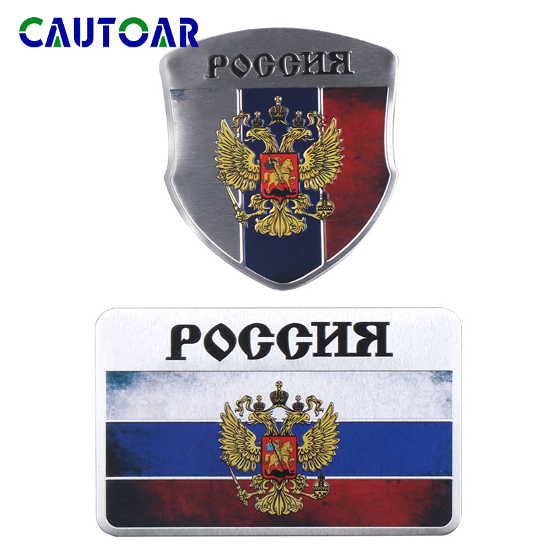 3D Metal Coat Of Arms Of Russia Aluminum Alloy Car Stickers Russian Federation Eagle Emblem Car Styling Laptop Motorcycle Decals