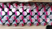Stable capacitor 16V470UF million 8X11.5 470UF 16V margin stable capacitor