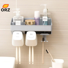 Bathroom Accessories Toothbrush Holder Cup Makeup Cleanser Storage Organizer Shelf Toothpaste case WallMount