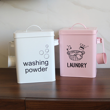 Kitchen Bathroom Clothes Storage Box Washing Powder Box Grai