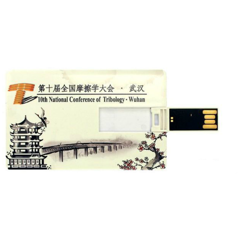 Ultra Thin Card USB 2.0 Flash Drive Pen Drive High Speed USB Stick 32GB 16GB Customized Design Your Photo Full Color Printing
