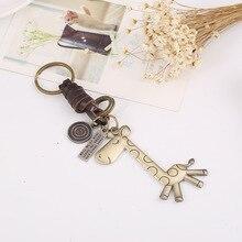 Fashion Cute Animal Keychain Giraffe Suspension Pendant Vintage Weaving Leather Key Chain Jewelry For Men Women
