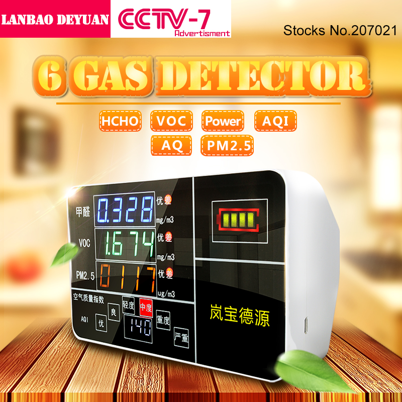 Formaldehyde Tester PM VOC Portable Indoor Air Quality Detector