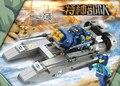 SLUBAN пластиковые игрушки подарок building block силы Молния нападение корабль лодка корабль