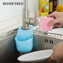 Купить с кэшбэком HOMETREE Creative Pouch Button Sink Racks Kitchen Storage Bag Sponge Hanging Basket Multi-purpose Drain Rack Kitchen Tool H486