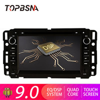 TOPBSNA автомобильный dvd плеер для BUICK/traerse/Tahoe/Suburban/GMC/автомобиль Chevrolet мультимедийный плеер 2 Din gps навигационная система, стереомагнитола RDS Wi Fi