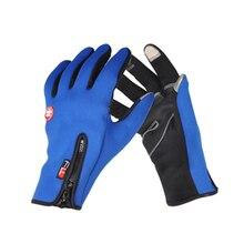 Перчатки для бега