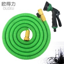 1 Set Multifunctional Expandable Garden Hose Water Hose With Sprayer EU US Latex Tube Magic Flexible Hoses 25FT 50FT 75FT 100FT