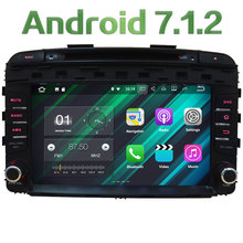 2GB RAM 3G 4G WIFI Android 7 1 2 9 Quad Core DAB SWC Car DVD