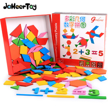 JaheerToy Baby Math Toys for Children Wooden Educational Toy Montessori Count Figure Kids Gifts
