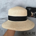 Chun xia new dome ceiling with fine linen basin hat wide-brim topi M standard straw hat in Europe and the beach hat