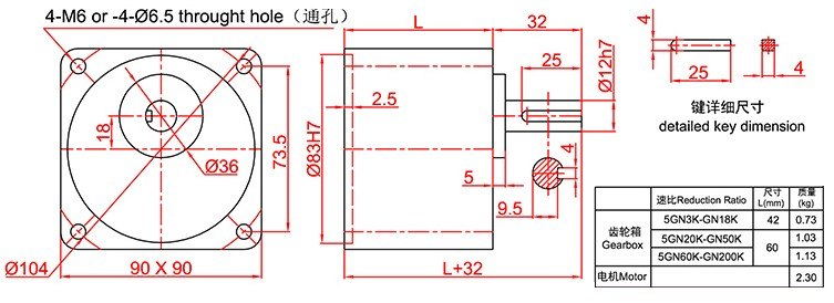 wiring diagram for forward reverse single phase motor cal spa 5000 40w ac gear reduction controller 220v and reducer technical parameters