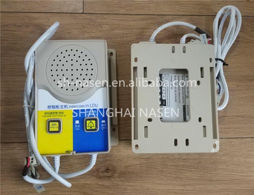 SCH elevator intercom in LDU SCOM2-B5-M ID57609832 shivaki sch 484be suh 484be