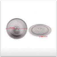 For Midea Galanz Microwave Oven Glass Disc Tray Turntable Flat Pallet Diameter 24.5CM Glass Tray Plates