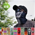 Outdoor seamless riding multifunctional kerchief and amazing speed dry magic scarf scarf hat sunscreen