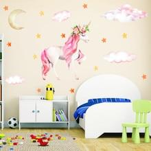 все цены на DCTOP Hydrogen Balloon Berlin Wall Sticker City Home Decor Living Room Sofa Background Wall Mural онлайн