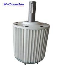 f288affa212 MAX 2.3KW generador 2kw de viento generador alternador 48 v 96 v 110 v 220