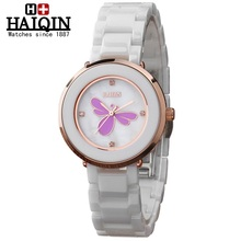 HAIQIN Ladies Imitation Ceramic Quartz Watch Luxury Gold Bracelet Watches with Fine Alloy Strap Women Dress
