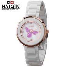 HAIQIN Ladies Imitation Ceramic Quartz Watch Luxury Gold Bracelet Watches with Fine Alloy Strap Women Dress Watch relojes mujer