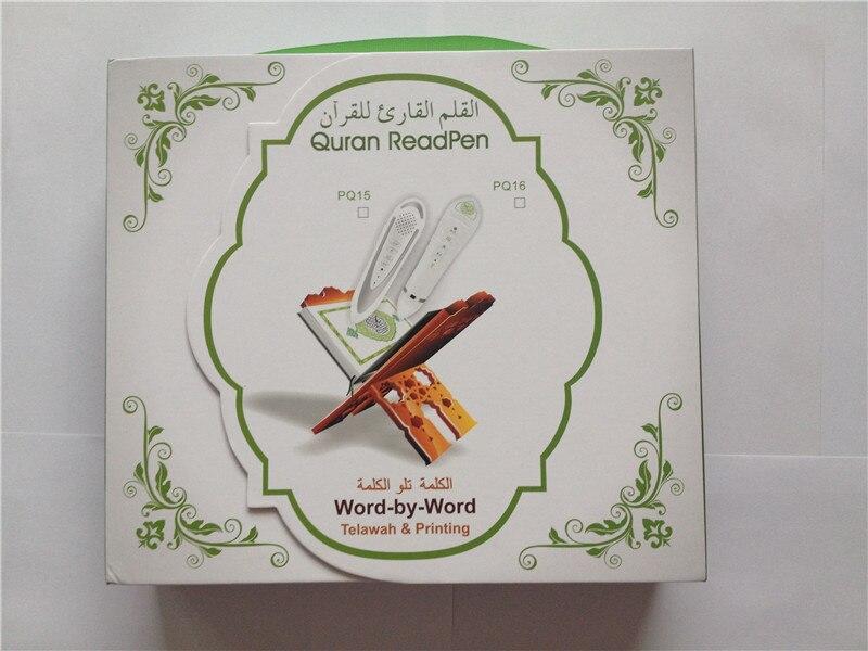 24pcs lot 8G Quran Read Pen PQ15 Digital Quran Pen Reader with big quran pen and