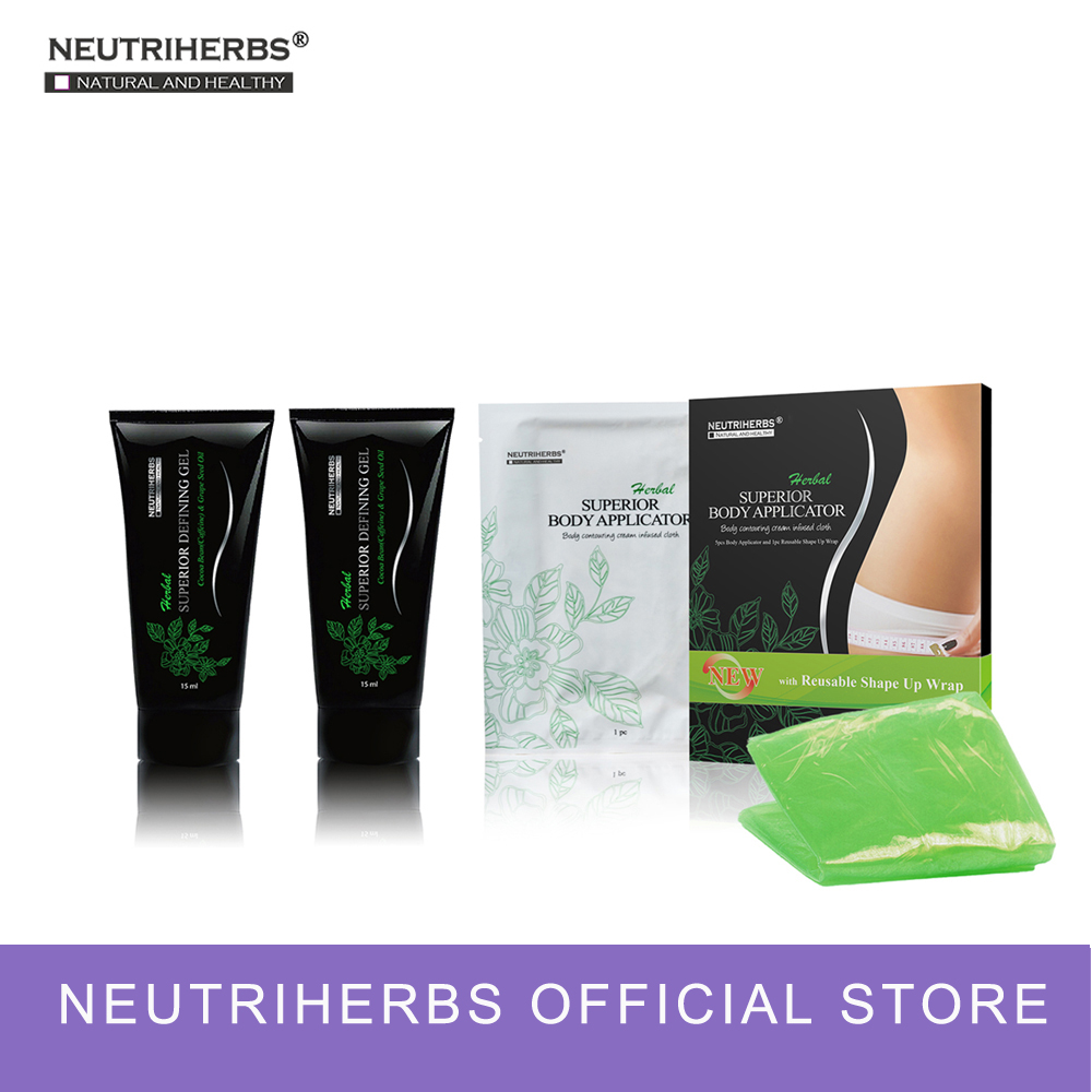 Neutriherbs Body Applicator Skin Tightening, Firming Cream It Works to Stretch Marks Removal Weight Loss 5 Wraps + 2 Free Gel ...