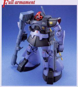 Image 4 - バンダイ1/100 mg 021 ms 09組み立てるdom機動戦士アクションフィギュアモデルキットおもちゃ