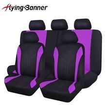 FlyingBnanner сетчатая ткань автомобиля чехлы универсальные подходят для большинства транспортных средств сиденья аксессуары для интерьера автомобиля Чехол протектор 4 цвета