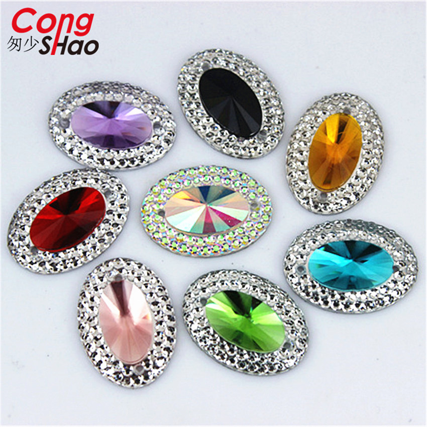 Cong Shao 200PCS 13 18mm Colorful Oval Resin Rhinestone trim Flatback stones  and crystals sewing 9fa1d18d47aa
