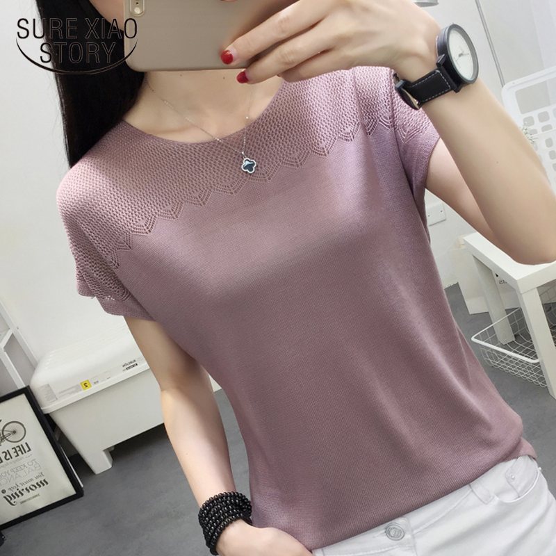 spring and summer 2019 college wind ice silk knit vest   top   thin bottoming sling streetwear womens clothing white shirt 3538 50